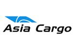 Портал грузов Азии (Таджикистан)